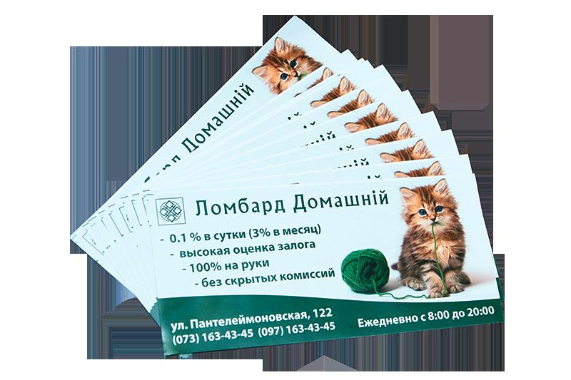 Відкриття віділення в Одесі